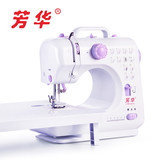 Youth sewing machine 505A Genuine upgraded version of multi-function household electric eat thick lockable side mini small desktop