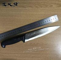 老字号王大隆锻打剔骨分割刀塑柄卖肉专用尖刀杀猪宰羊割肉剃肉刀 (¥55)