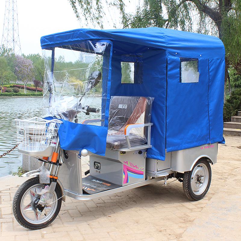 电动三轮车车棚雨篷布折叠车老年车休闲小巴士电动三轮车雨棚车篷