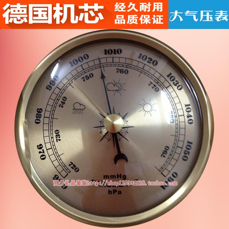 大气压表计气压计 钓鱼专用大气压力计 大气压计高精度家用晴雨表