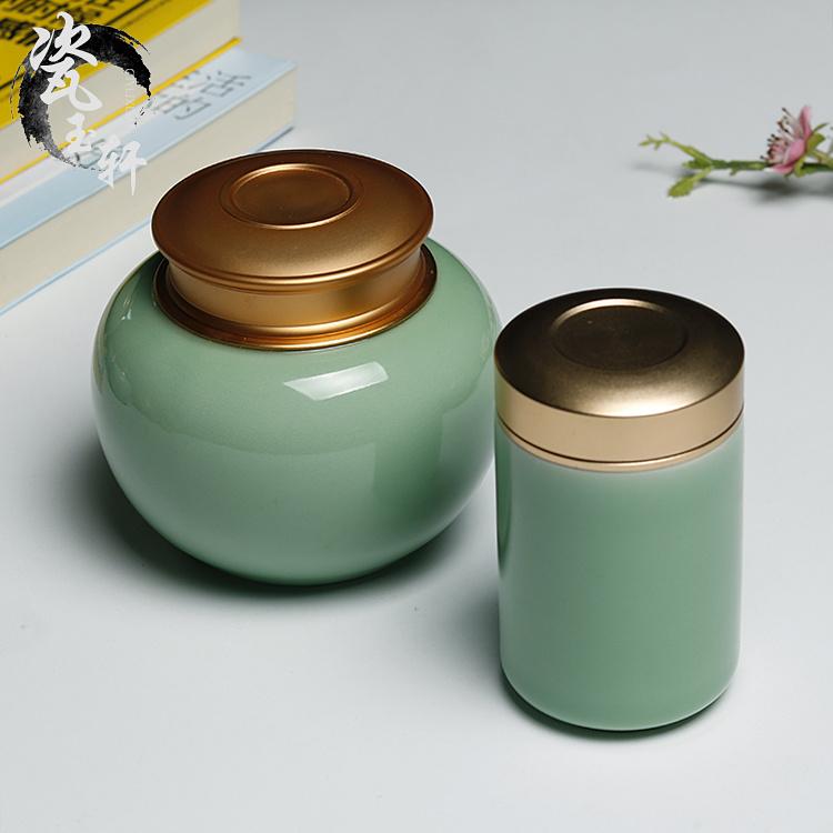 青瓷茶葉罐陶瓷迷你金屬便攜小號密封錫罐復古茶葉包裝罐定製家用