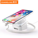 Common technology mobile phone anti-theft device flat display stand OPPO Samsung Huawei Xiaomi VIVO real machine charging alarm