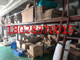 Added loft floor channel quality steel steel steel square cement room attic stairs steel chamber
