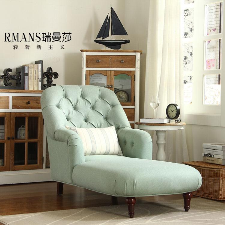 美式简约拉扣贵妃椅布艺田园地中海客厅贵妃榻卧室休闲美人靠躺椅