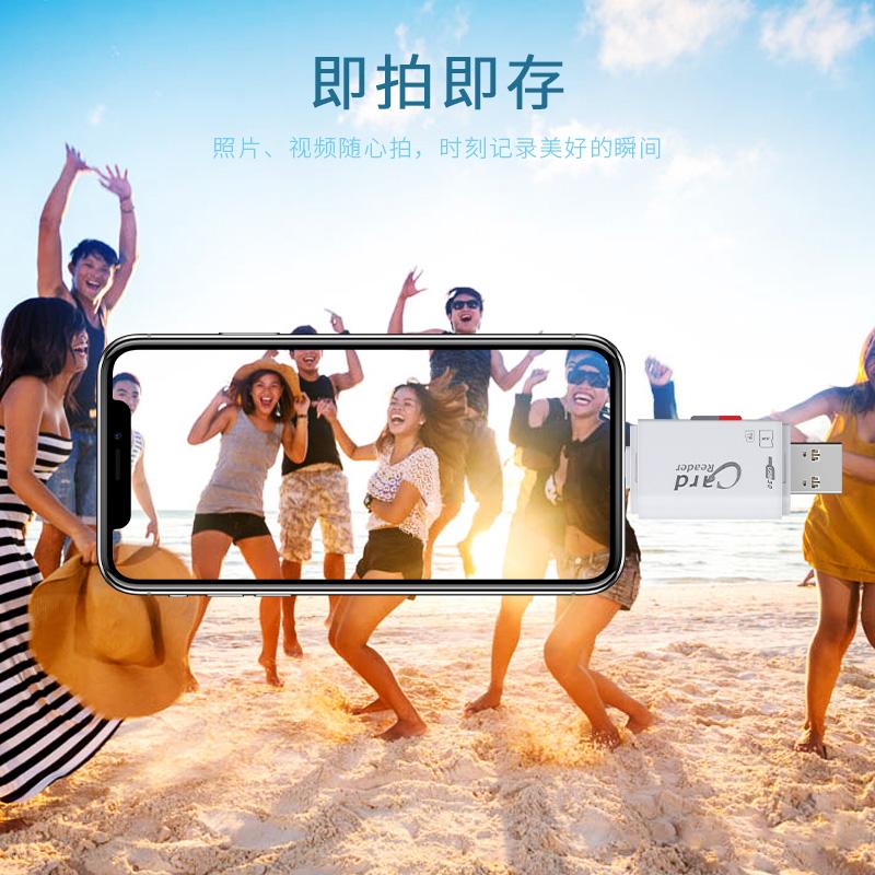 苹果手机SD相机读卡器OTG线高速USB3.0内存卡iPhone转接头iPad多合一万能通用TF转换器单反多功能