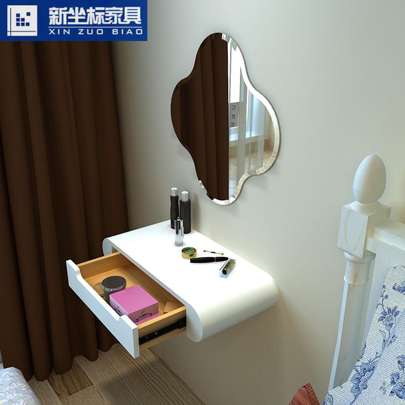 現代簡約壁掛式梳妝檯鏡小戶型迷你臥室床頭化妝櫃白色烤漆梳妝桌