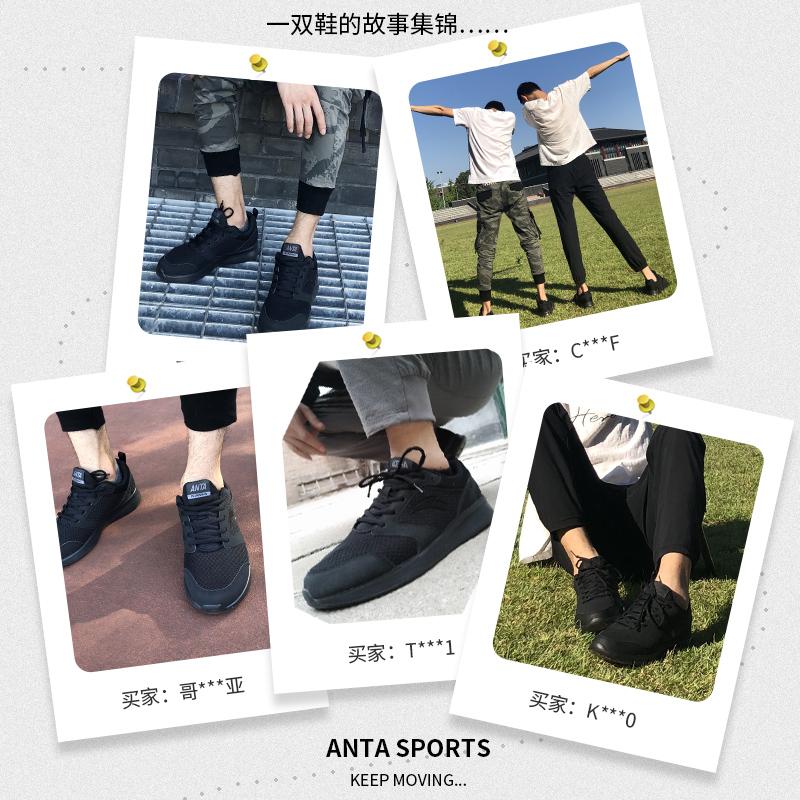 安踏运动鞋男鞋子秋季2019新款官网夏季品牌纯黑色休闲旅游跑步鞋