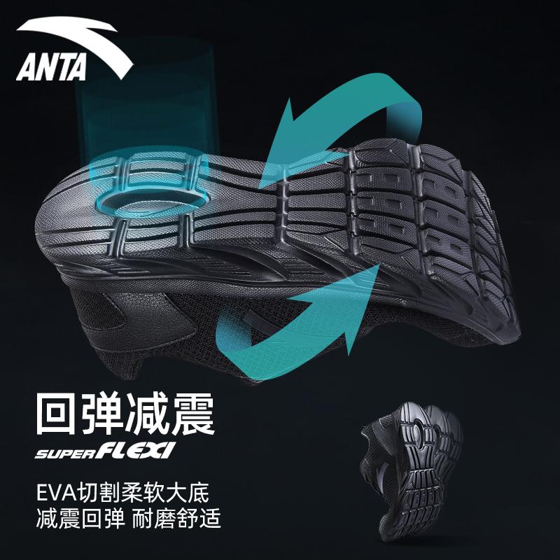 安踏运动鞋男鞋夏季透气2020新款官网男士黑网面旅游休闲跑步鞋子