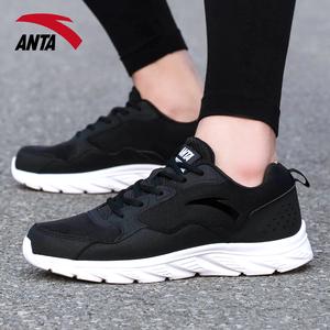 安踏男鞋跑步鞋2018秋季新款厚网面轻便舒适运动鞋正品男子跑鞋