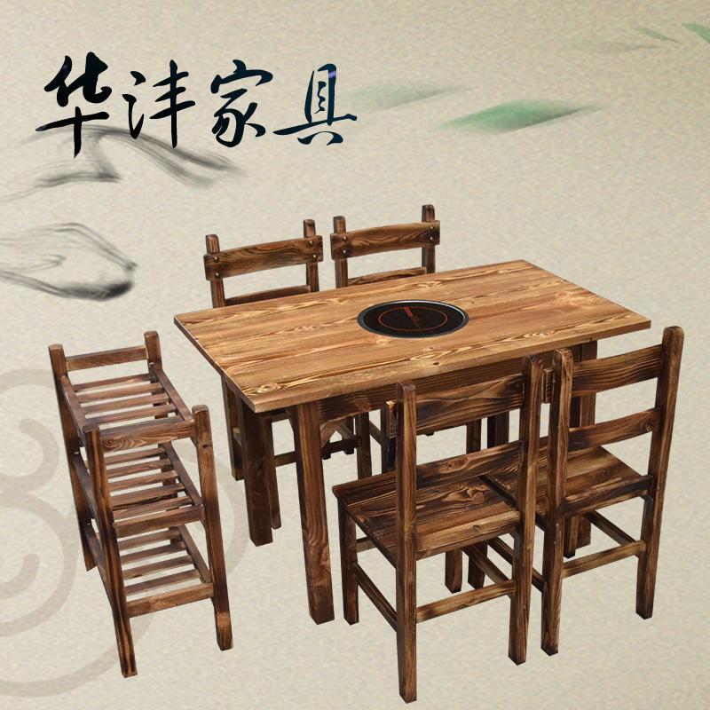 饭店火锅店桌椅长方桌电磁炉配套农家乐大排挡实木桌椅子火烧木椅
