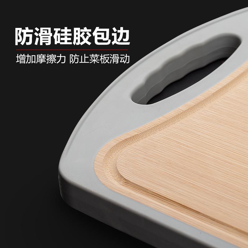 维艾稻壳砧板整竹菜板家用双面两用占案板加厚抗菌防霉小麦切菜板