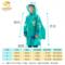 韩版儿童雨衣无异味宝宝雨衣男童雨披女童带书包位反光条雨衣春夏