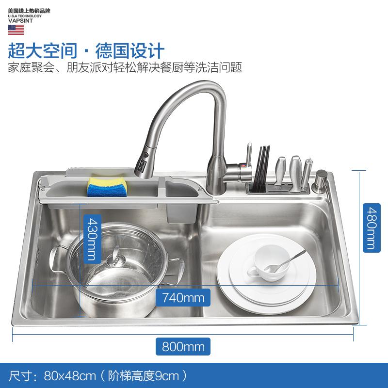 不锈钢阶梯式水槽高低单槽洗淘菜盆洗碗池大号套餐 304 维思德厨房