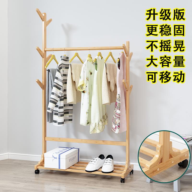 衣架落地卧室置物架家用衣服架子简约现代实木挂包简易树杈衣帽架