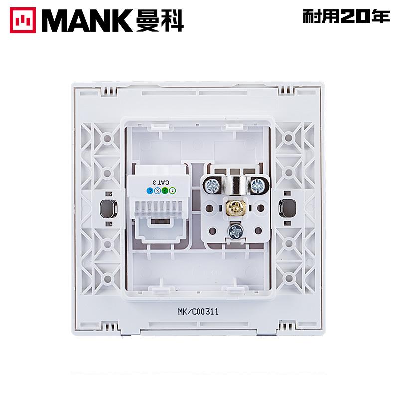 曼科电视电话插座 时尚白家用电视电话插座86型墙壁开关插座面板