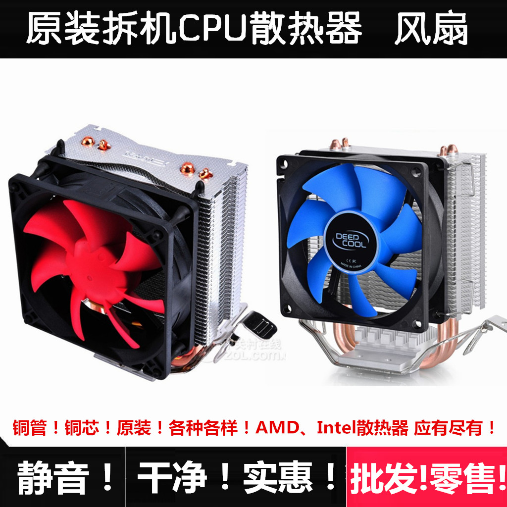 拆機 九州風神 超頻三紅海mini 雙銅管 CPU散熱器 風扇 AMD Intel