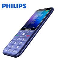 Philips/飞利浦 E258S 直板老人机大字大声大屏超长待机老年手机男女款移动 双卡双待按键学生备用机儿童手机 (¥163(券后))