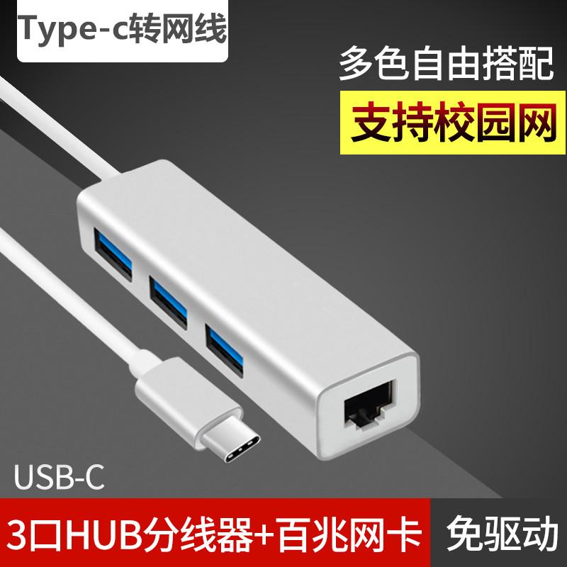 戴爾xps12/13/15雷電3/type-c轉網線介面轉換器USB3.1網絡卡轉接頭