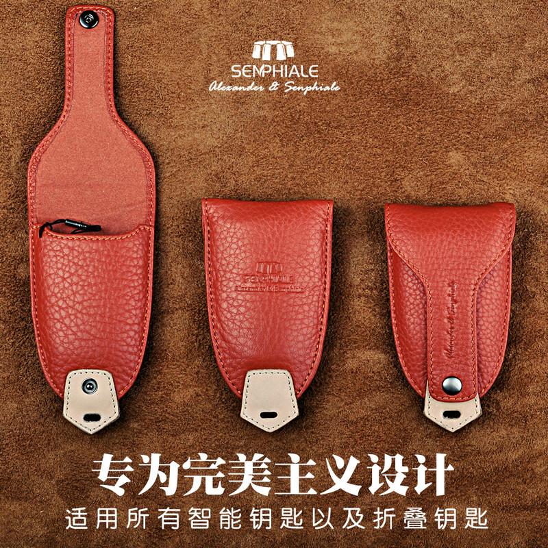 适用于奥迪宝马路虎保时捷奔驰丰田大众CC汽车钥匙包车用钥匙套