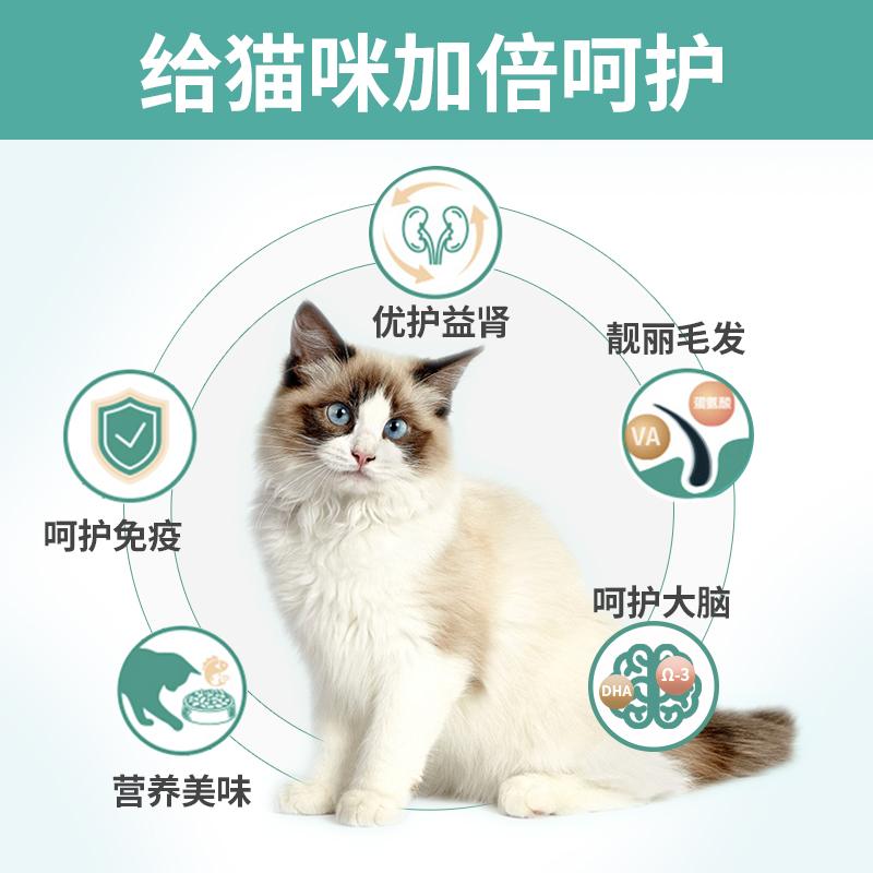 武汉湖北补邮费可发顺丰麦富迪藻趣儿猫粮10kg金枪鱼成猫猫粮20斤优惠券