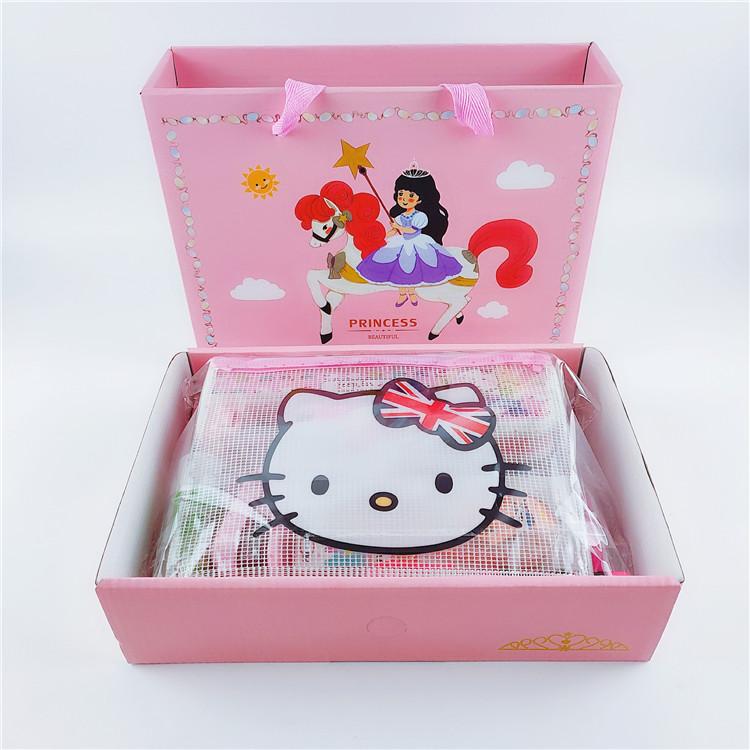 小学生1-6年级文具套装礼盒男女孩生日礼物常备学习用品 开学礼包