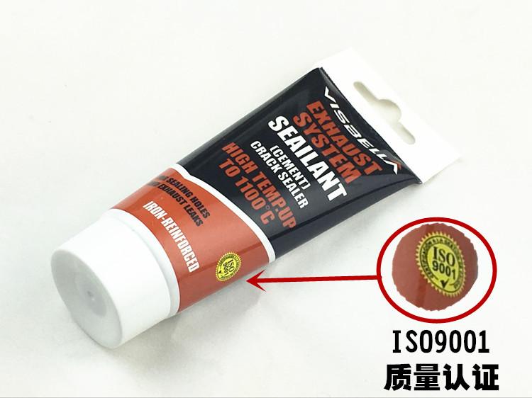 消声器修复补漏维修工具 度 1100 强力耐高温 汽车排气管修补密封胶
