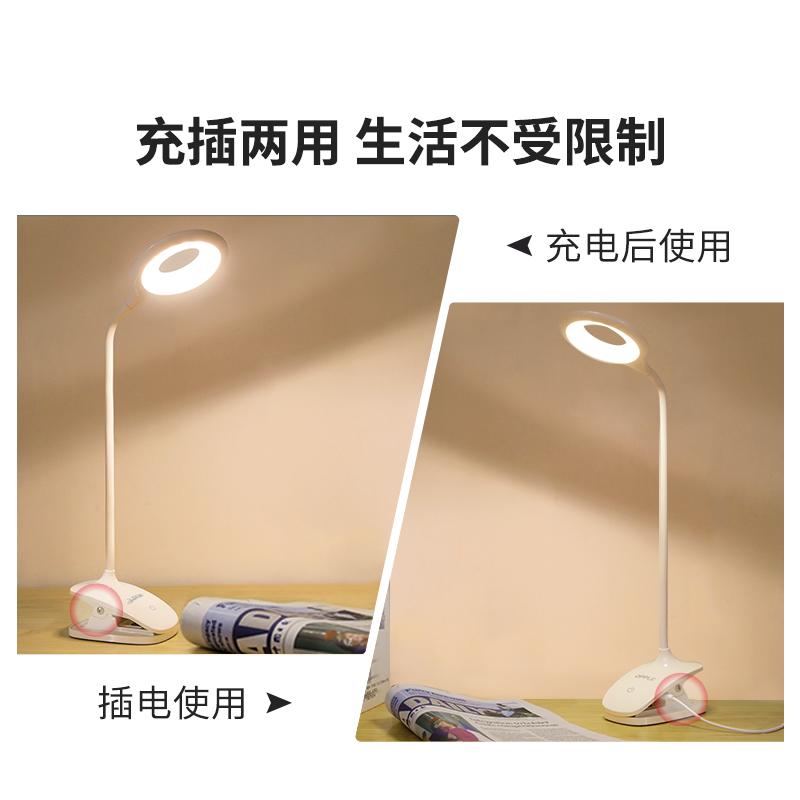 欧普可充电式led台灯护眼书桌小学生宿舍卧室床头用夹子夹式台风