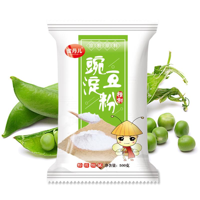 豌豆淀粉 豌豆粉面 【买2送1】500g/袋 贵州云南陕西自制凉粉原料