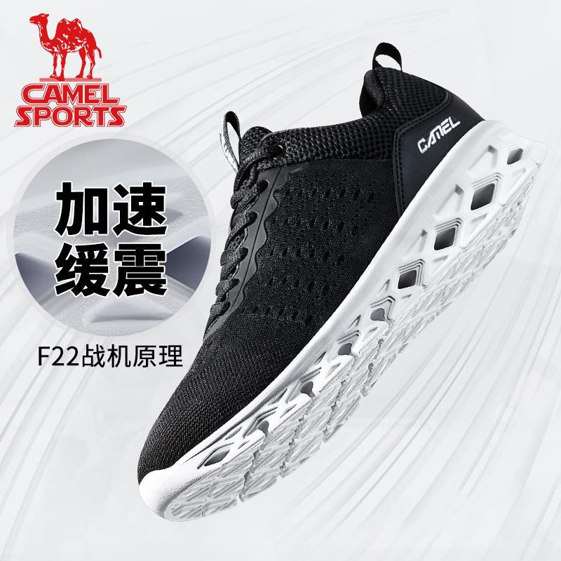 骆驼运动鞋男跑步鞋春夏季男士网面休闲鞋子青少年减震超轻便跑鞋