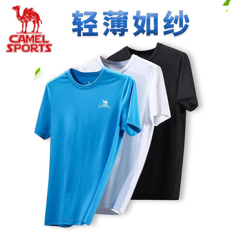 骆驼速干T恤男女士 短袖2020春夏款透气宽松休闲运动半袖健身上衣