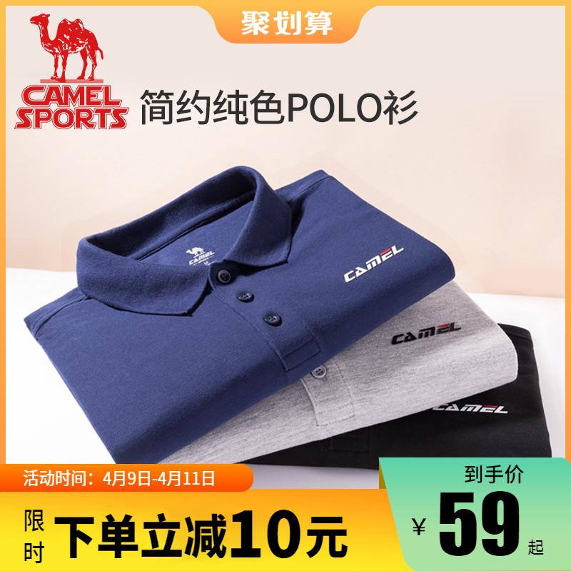 骆驼polo衫 运动短袖夏季新款宽松快干上衣女翻领商务休闲t恤