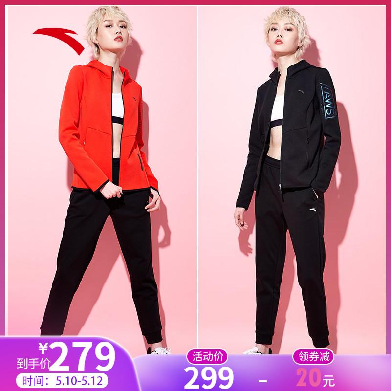 安踏运动套装女2020春季新款休闲跑步连帽两件套红色卫衣运动服女