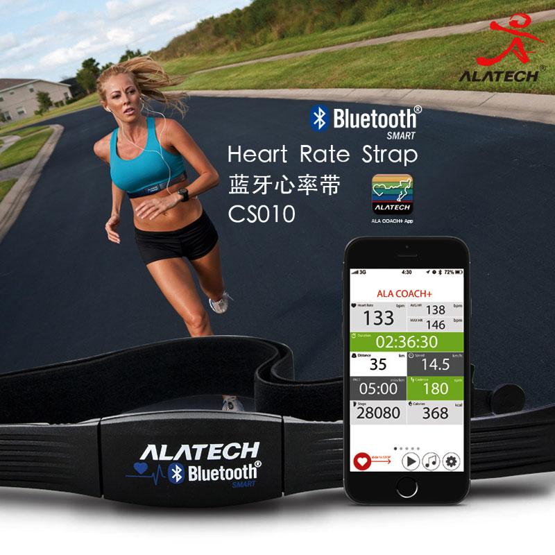 ALATECH藍芽心率帶 跑步騎行智慧運動心率監測胸帶心率表胸帶