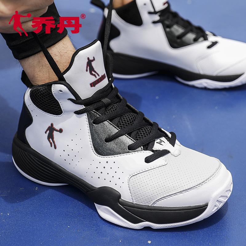 喬丹籃球鞋男鞋2020春季高幫毒液5球鞋防滑減震戰靴學生運動鞋男