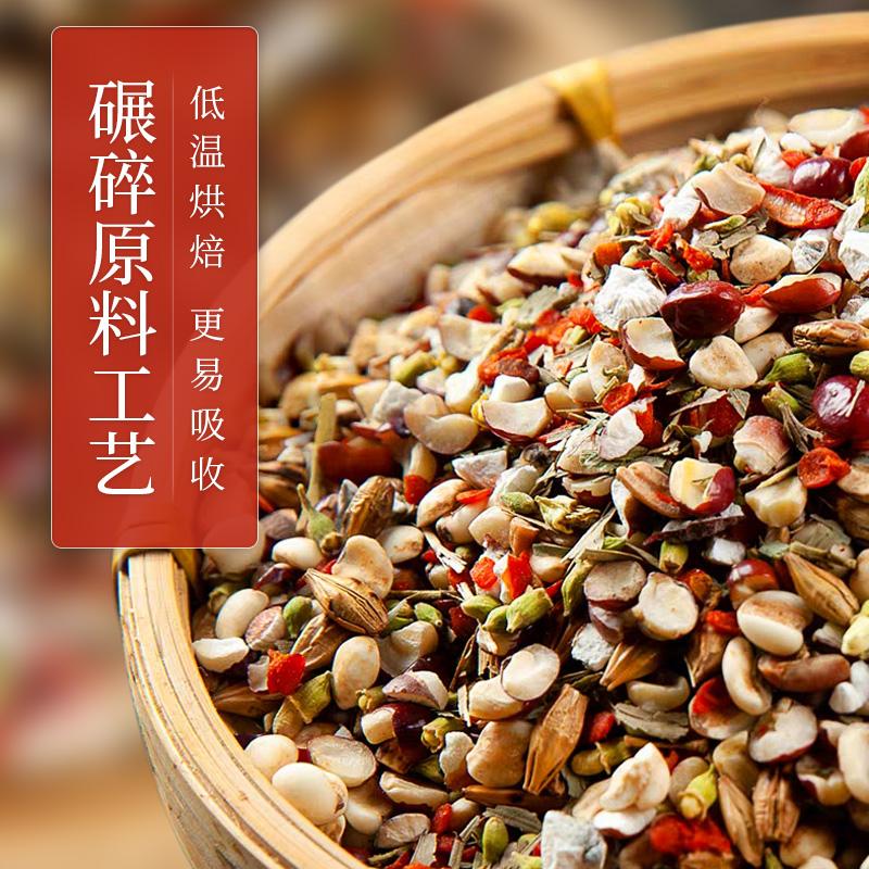 南京同仁堂红豆薏米茶薏仁赤小豆芡实星洲药房旗舰店品质