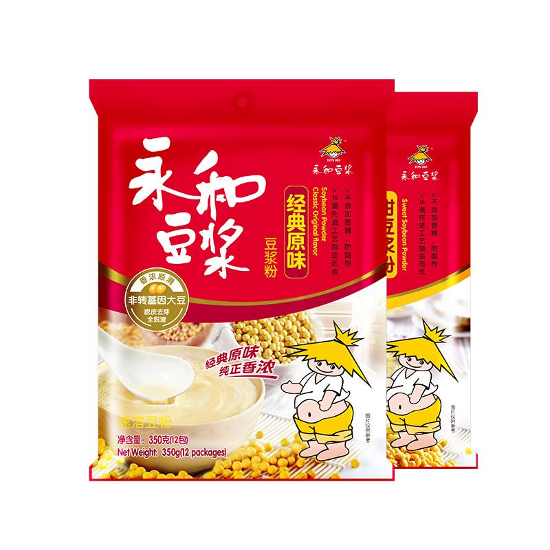 永和豆浆350g经典原味/甜豆浆粉豆粉营养早餐速溶冲饮粉泡含12包