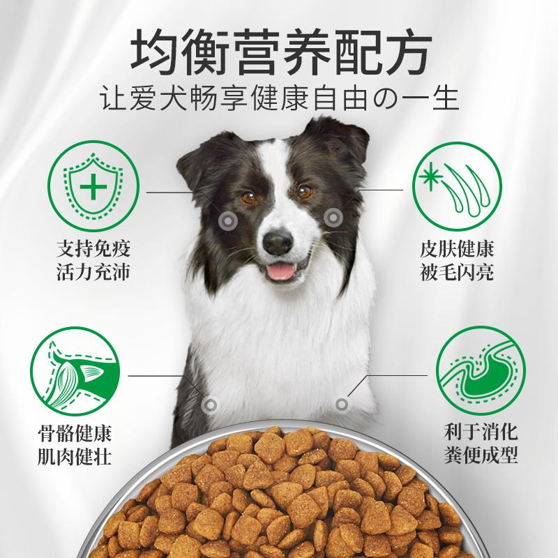 康多乐狗粮哈士奇金毛通用型全犬种牛肉15kg小型大型犬粮30斤优惠券