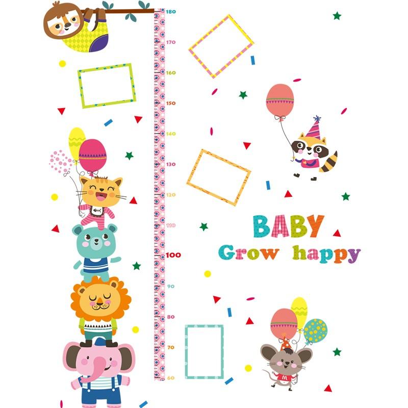 卡通儿童房量身高墙贴贴纸墙面宝宝装饰墙纸自粘贴画身高贴可移除