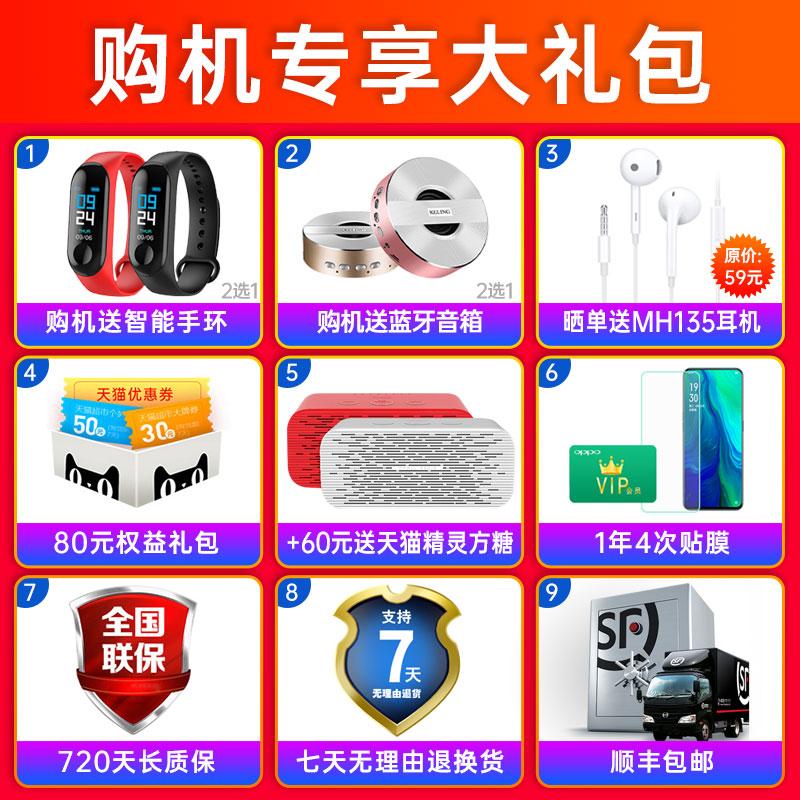x 未来 a11 a9 a5 0ppoa8 opopa8 新款上市手机正品官方 a8pro oppoa8x 手机 oppoa8 新品手机 A8 OPPO 期免息 3