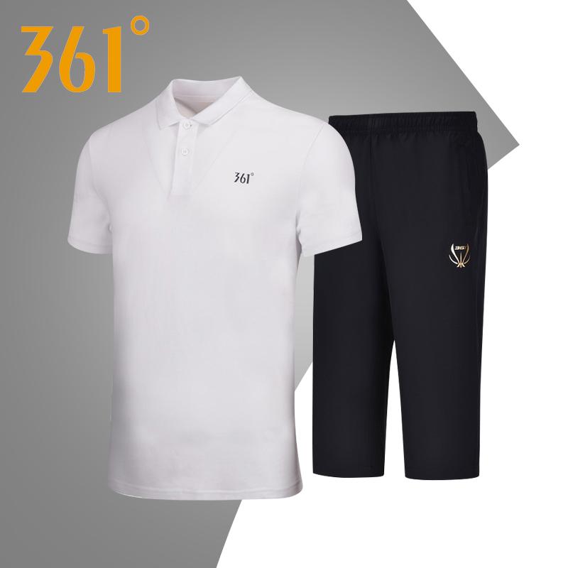 361运动套装男2020夏季新款翻领短袖T恤男361度正品休闲运动服裤