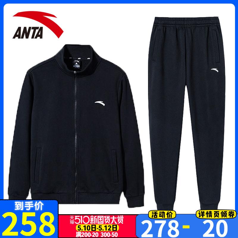 安踏运动套装男装春秋官网2020春季爸爸休闲两件套跑步外套运动服