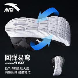 安踏男鞋运动鞋男2020新款官网男士网鞋夏季网面透气休闲跑步鞋子