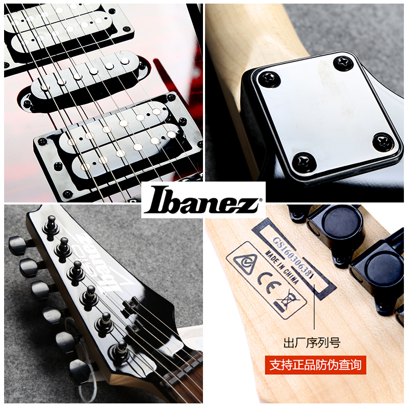 新品热卖Ibanez电吉他依班娜GRX6SP初学者入门学生金属摇滚乐套装