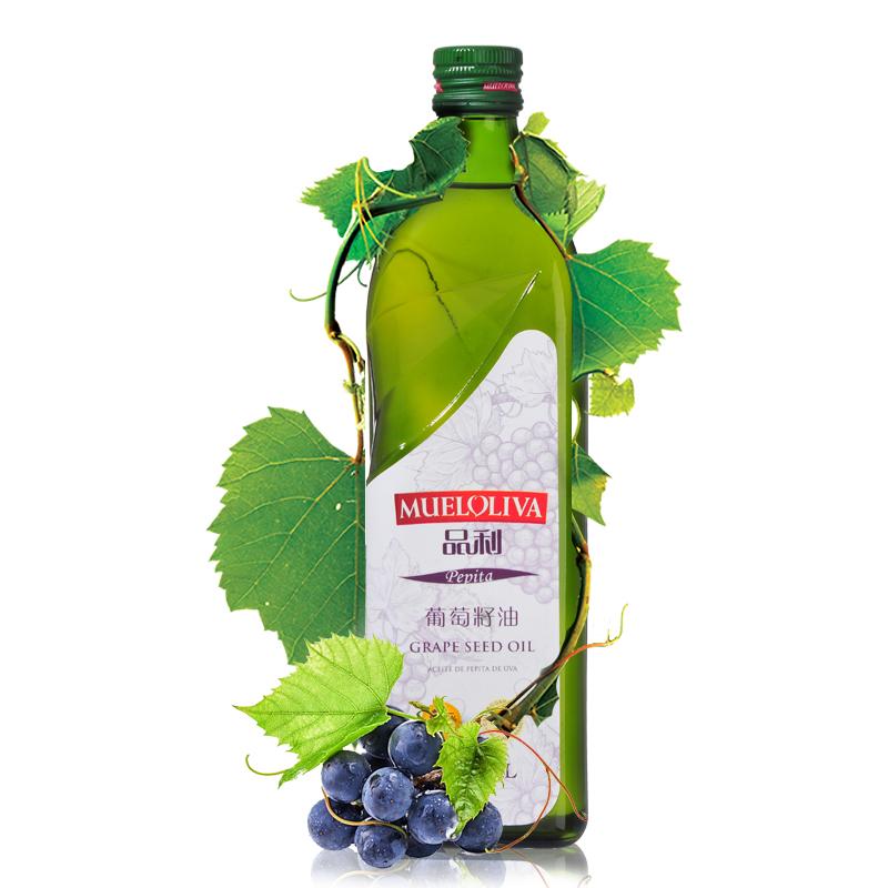 品利进口葡萄籽油1L瓶装 西班牙原瓶进口孕妇儿童可食用油小瓶