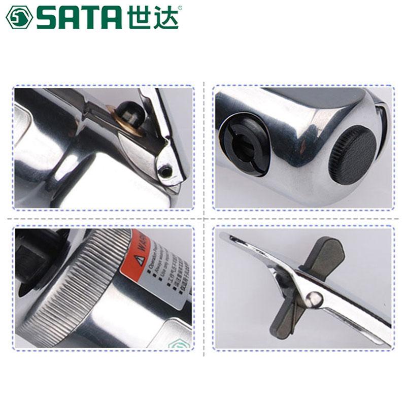 世达工具SATA 风磨笔气动研磨机打磨角磨机干磨光机工业 02511
