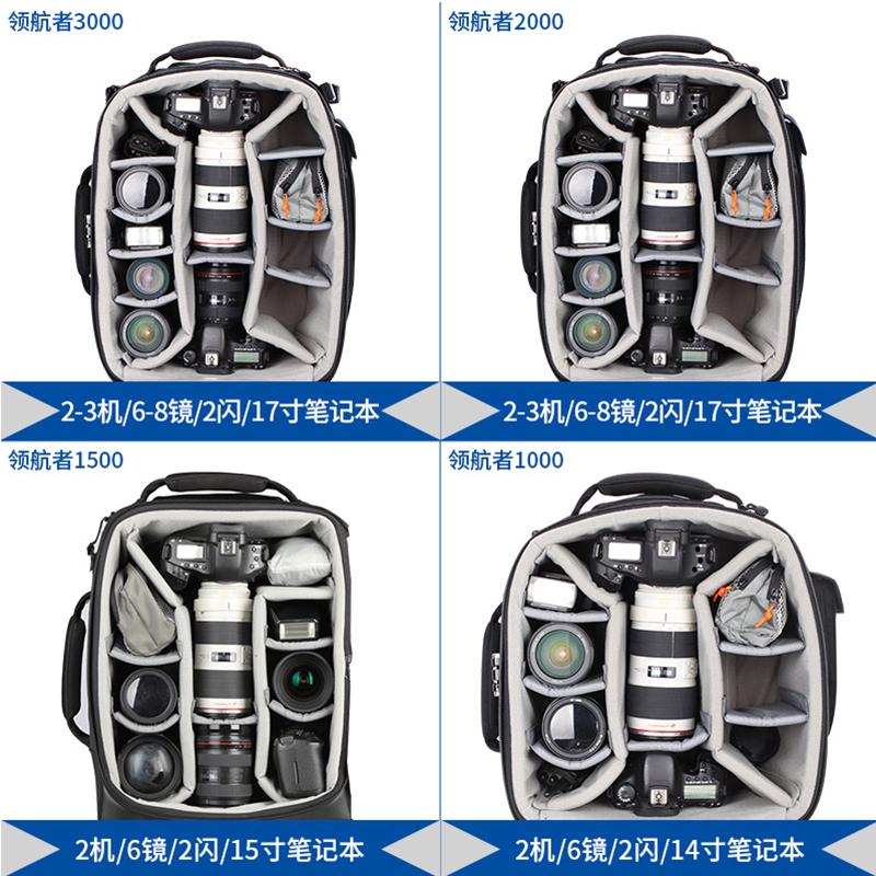 百诺领航者系列摄影拉杆箱专业多功能单反相机摄影设备滑轮旅行箱