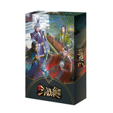 Three Kingdoms Kill Genuine Cards Complete Set 2019 New National War Standard Edition Game Card Give Hands Kill National Warfare Exclusive Military Card