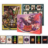 Board game 2019 Three Kingdoms kill card genuine full set of standard version of the military competition national war collectors Edition 9 rare card tablecloth