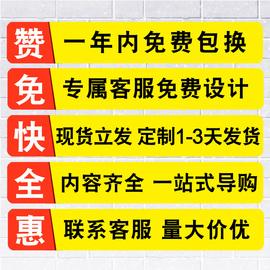消防安全标识牌警示牌车间警告标志提示标示必须戴口罩标语严禁烟火禁止吸烟当心触电小心有电危险贴纸定制做