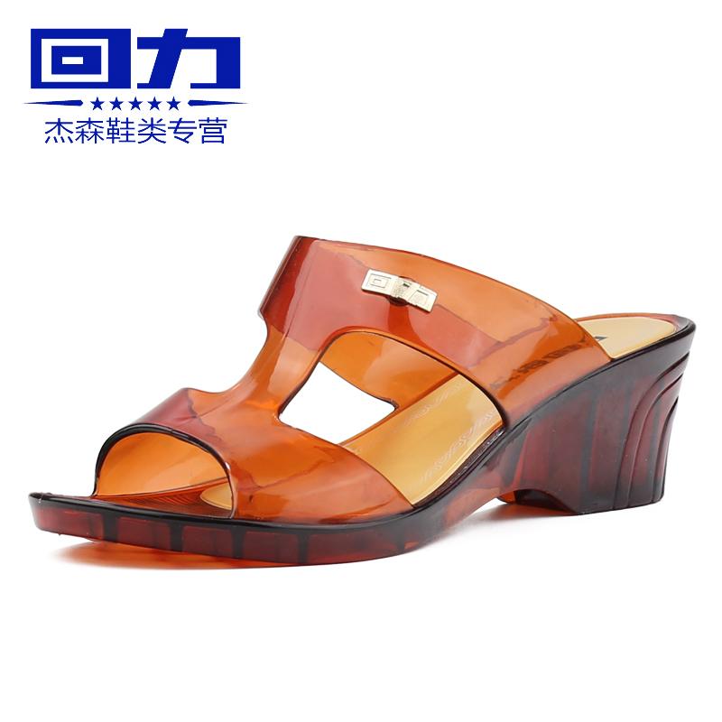 回力新款夏季凉鞋女士休闲办公水晶坡跟凉拖鞋夏日休闲透明凉拖鞋
